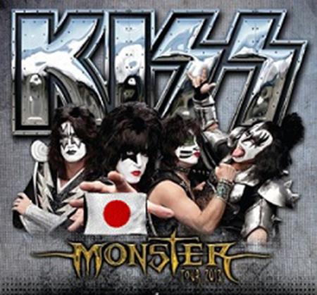 Monster_japan